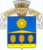 Солнечногорское представительство