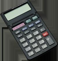 Калькулятор расчета стоимости пластиковых окон