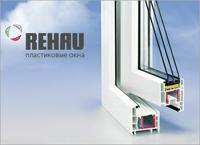 пластиковые окна из профиля Rehau